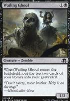 Eldritch Moon: Wailing Ghoul