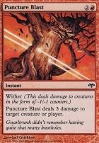 Eventide Foil: Puncture Blast