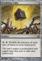 Fifth Dawn: Doubling Cube