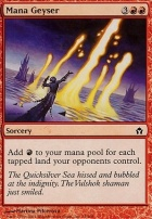 Fifth Dawn: Mana Geyser