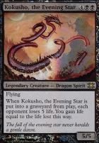 From the Vault: Dragons: Kokusho, the Evening Star