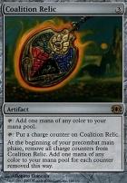 Future Sight: Coalition Relic