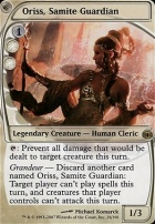 Future Sight: Oriss, Samite Guardian