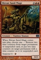 Future Sight: Shivan Sand-Mage