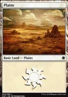 Game Night: Plains (60 A)
