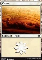 Game Night: Plains (59 B)