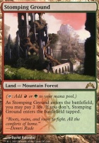 Gatecrash Foil: Stomping Ground