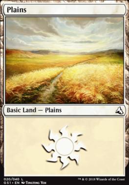 Global Series: Jiang Yanggu & Mu Yanling: Plains