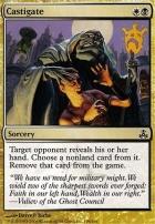 Guildpact: Castigate