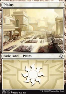 Guilds of Ravnica: Guild Kits: Plains (100 A)