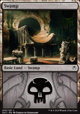 Guilds of Ravnica: Guild Kits: Swamp (075 B)