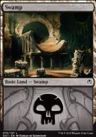 Guilds of Ravnica: Guild Kits: Swamp (075 B)