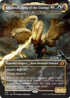 Ikoria: Lair of Behemoths Variants Foil: Illuna, Apex of Wishes (Ghidorah, King of the Cosmos - Godzilla Series)