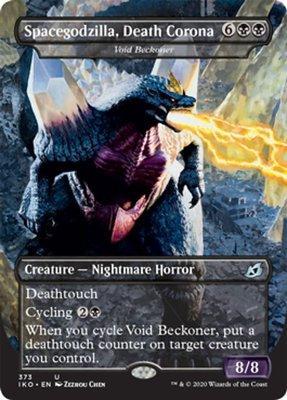 Ikoria: Lair of Behemoths Variants: Void Beckoner (Spacegodzilla, Death Corona - Godzilla Series)