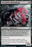 Ikoria: Lair of Behemoths: Insatiable Hemophage
