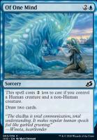 Ikoria: Lair of Behemoths Foil: Of One Mind