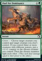 Innistrad: Midnight Hunt: Duel for Dominance