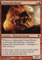 Innistrad Foil: Ashmouth Hound