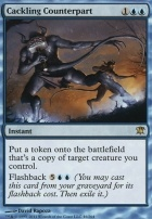Innistrad: Cackling Counterpart