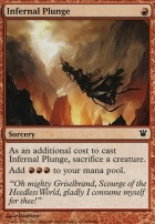 Innistrad: Infernal Plunge