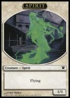 Innistrad: Spirit Token