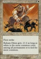 Invasion Foil: Ruham Djinn