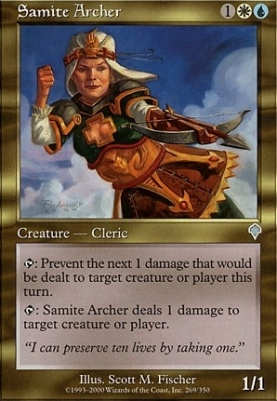 Invasion Foil: Samite Archer