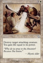 Judgment Foil: Chastise