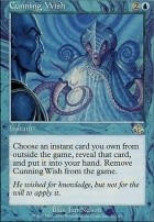 Judgment: Cunning Wish