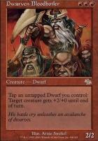 Judgment Foil: Dwarven Bloodboiler