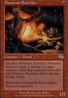 Judgment Foil: Dwarven Scorcher