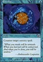 Judgment Foil: Envelop