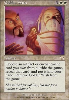 Judgment Foil: Golden Wish