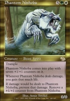 Judgment Foil: Phantom Nishoba