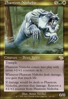 Judgment: Phantom Nishoba
