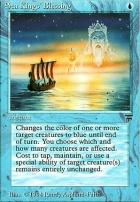 Legends: Sea Kings' Blessing