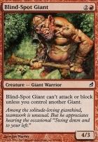 Lorwyn: Blind-Spot Giant