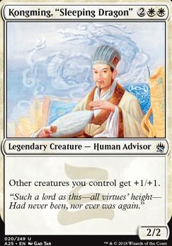 Masters 25 Foil: Kongming,