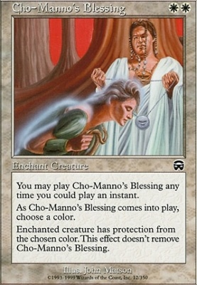 Mercadian Masques: Cho-Manno's Blessing