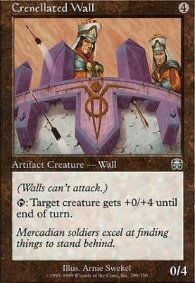 Mercadian Masques: Crenellated Wall