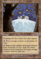 Mercadian Masques Foil: Fountain of Cho