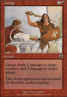 Mercadian Masques Foil: Lunge