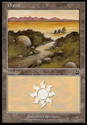 Mercadian Masques: Plains (331 A)
