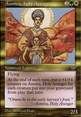 Mirage: Asmira, Holy Avenger