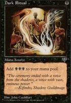Mirage: Dark Ritual