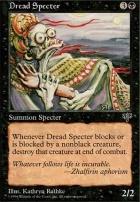 Mirage: Dread Specter