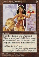 Mirage: Lion's Eye Diamond