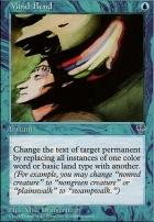 Mirage: Mind Bend