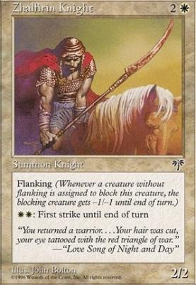 Mirage: Zhalfirin Knight