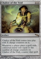 Mirrodin: Chalice of the Void